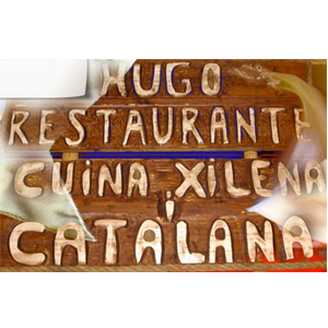 Hugo Restaurante Chileno Borne